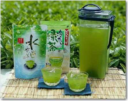 水出し茶(冷茶)